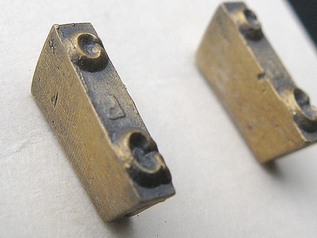 C Strikeplate Earrings