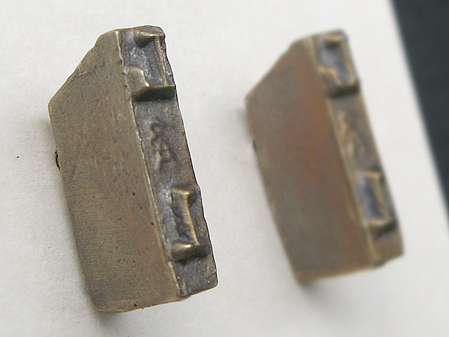 L Strikeplate Earrings