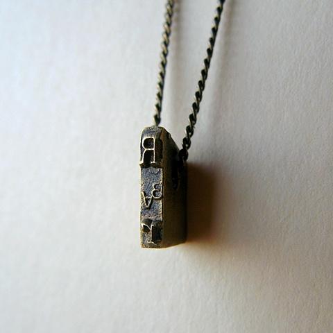 Strikeplate Necklace - R
