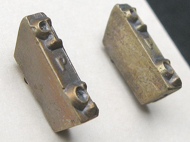 P Strikeplate Earrings