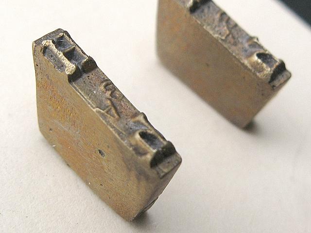 H Strikeplate Earrings