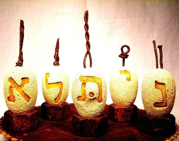 Hebrew Letter Eggs.