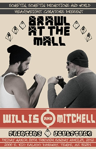 Brawl at the Mall (postcard)