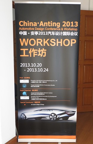Workshop in Anting China with Tim Huntzinger