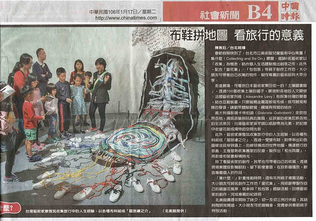 China Times Newspaper