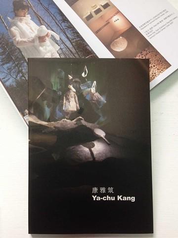 Ya-chu Kang- Art Catalogue