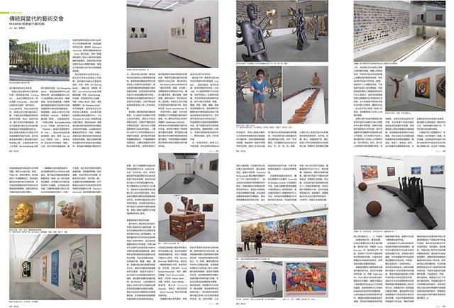 Artist Magazine - MAIIAM