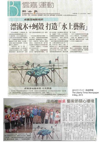 2013 ChenLong Wetlands International Environmental Art Residency Project New