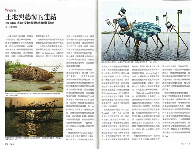 2013 11_Artist Magazine