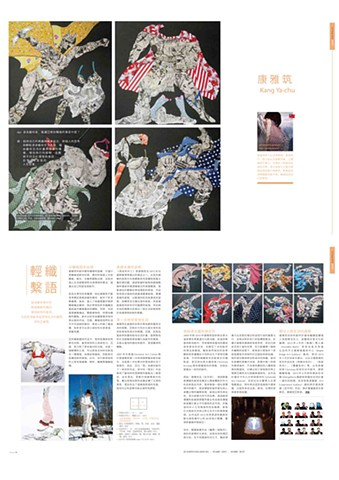 dpi Design Popular Imagination Magazine