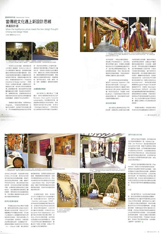 Taiwan Crafts Magazine_ChianMai Design Week