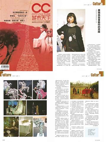 City Culture Magazine