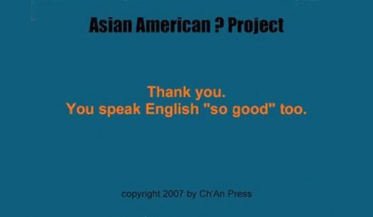 "English ""So Good"""