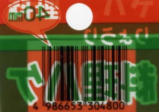 Barcode 491
