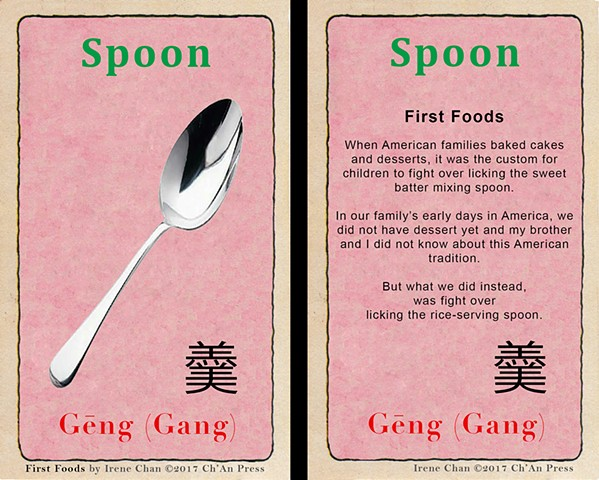 First Foods: Spoon