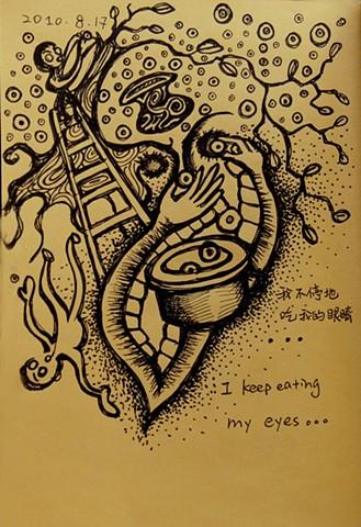 Dreams_17th Aug, 2010
