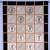 quilt 12  (torch)