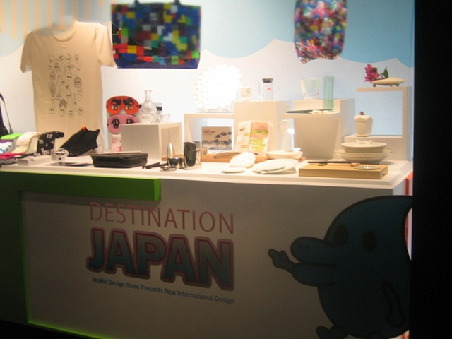DESTINATION JAPAN Product  Launch Exhibition