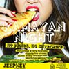 JEEPNEY Filipino Gastropub |http://www.jeepneynyc.com|_*JEEPNEY*_| Flier for KAMAYAN  NIGHT