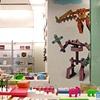 DESTINATION JAPAN Product Launch Exhibition