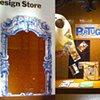 DESTINATION  PORTUGAL  *Museum of Modern Art, NY* MoMA Design Stores