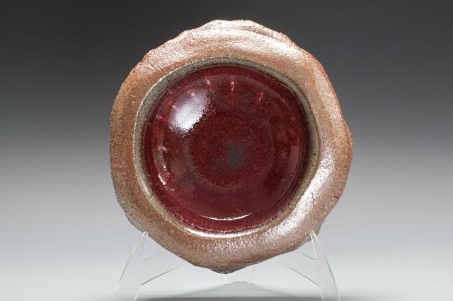 Hollow Rim Plate II