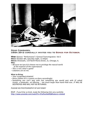 The invitation for Seance v.5