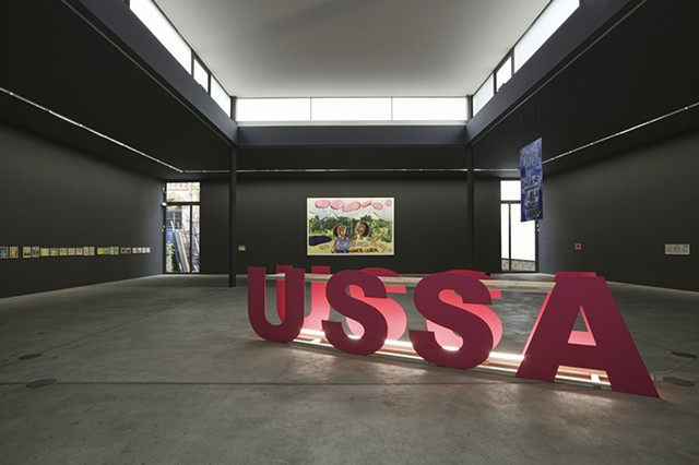 USSA WELLNESS CENTER installation view