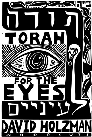 Torah Portion Illustration