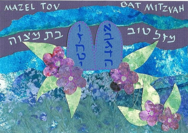 Bat Mitzvah - Flowers