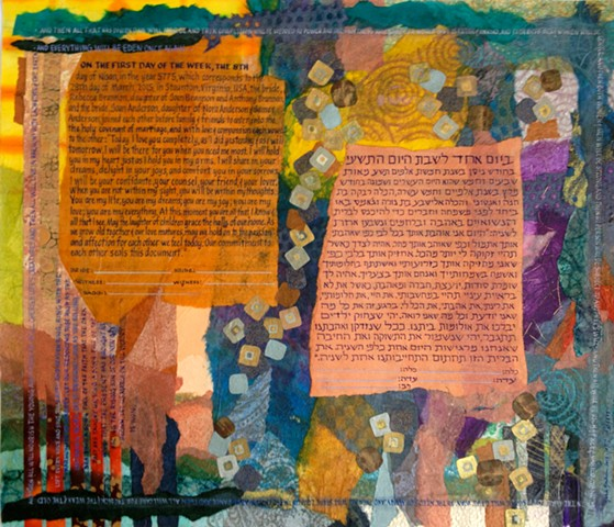 Abstract Ketubah 2015