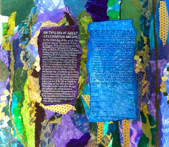 Reform text ketubah,text by couple