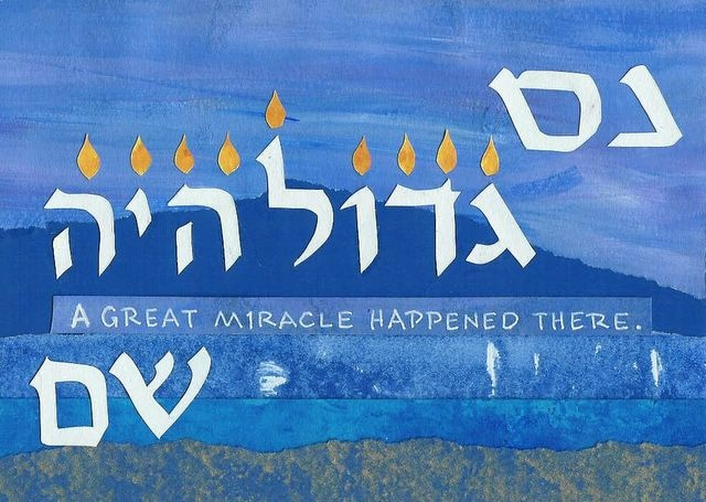 Hanukah - Great Miracle