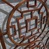 Rust Firescreen detail