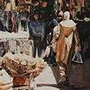 Fez Marketplace