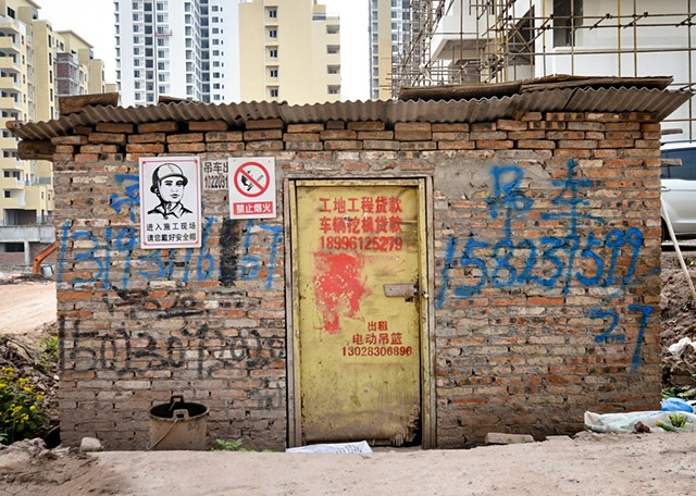 Construction site photograph from Chongqing by Patrick D WIlson