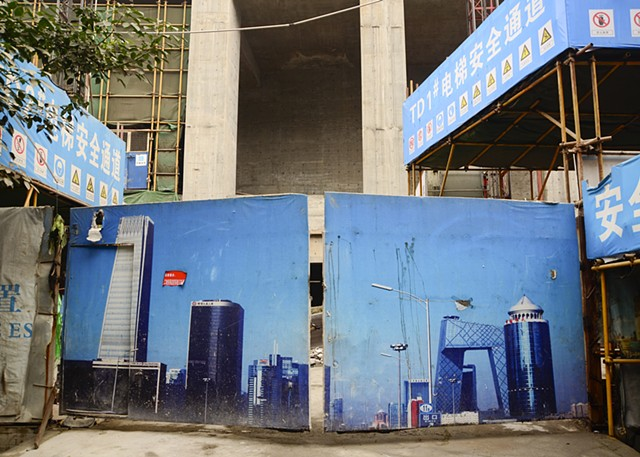 Construction site photograph from Chengdu by Patrick D WIlson