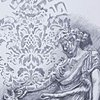 Palimpsest:Maenad,Security Pattern and Palampore