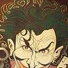 Self Portrait as the Joker