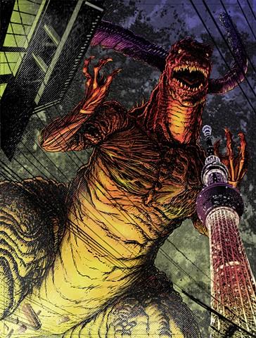 Shin Godzilla シン・ゴジラ godzilla resurgence