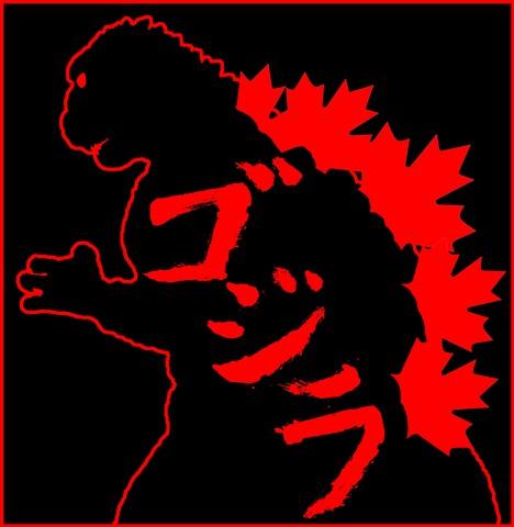 Godzilla crew t shirt