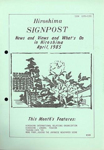 Hiroshima Signpost - April 1985