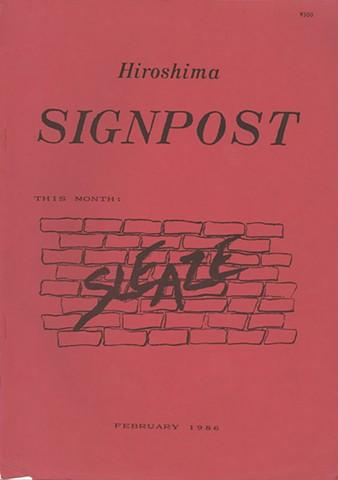 Hiroshima Signpost - February 1986