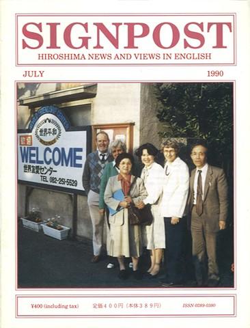 Hiroshima Signpost - July 1990