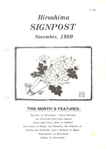 Hiroshima Signpost - November 1980