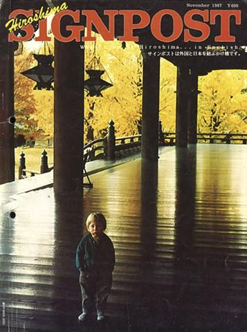 Hiroshima Signpost - November 1987