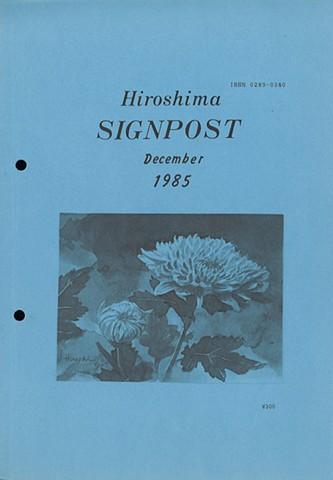 Hiroshima Signpost - December 1985