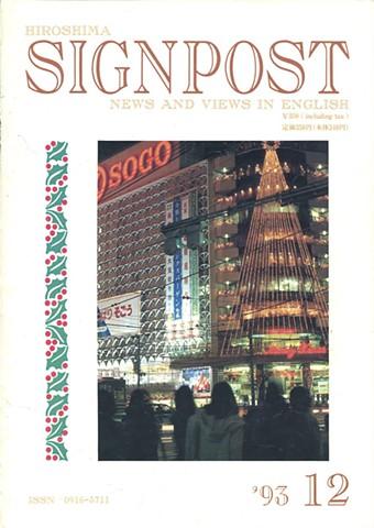 Hiroshima Signpost - December 1993