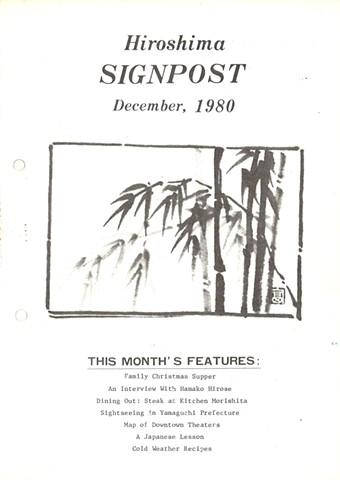 Hiroshima Signpost - December 1980