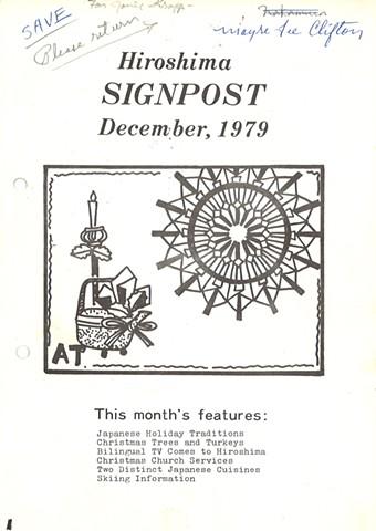 Hiroshima Signpost - December 1979